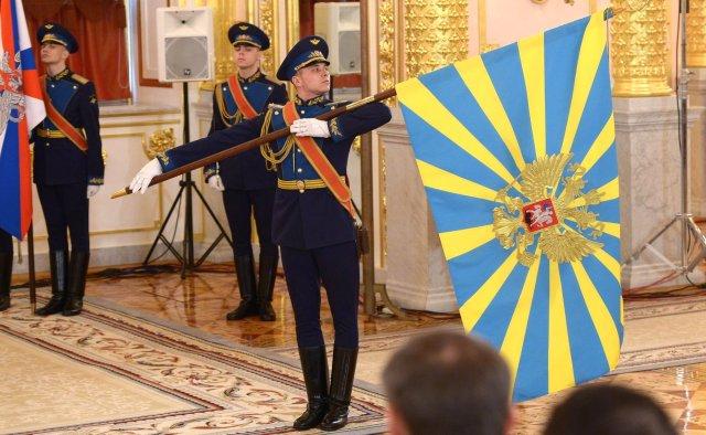 russia 248