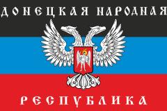 donbass-donestsk