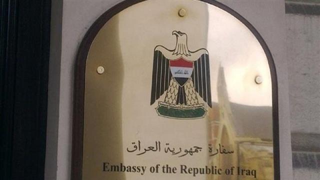 diplomatie-irak-1