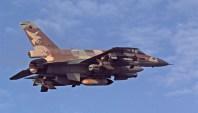 ⚡Les attaques israéliennes ont été mises en échec