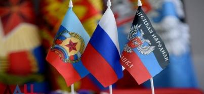 Bildergebnis für ukraine russie donbass